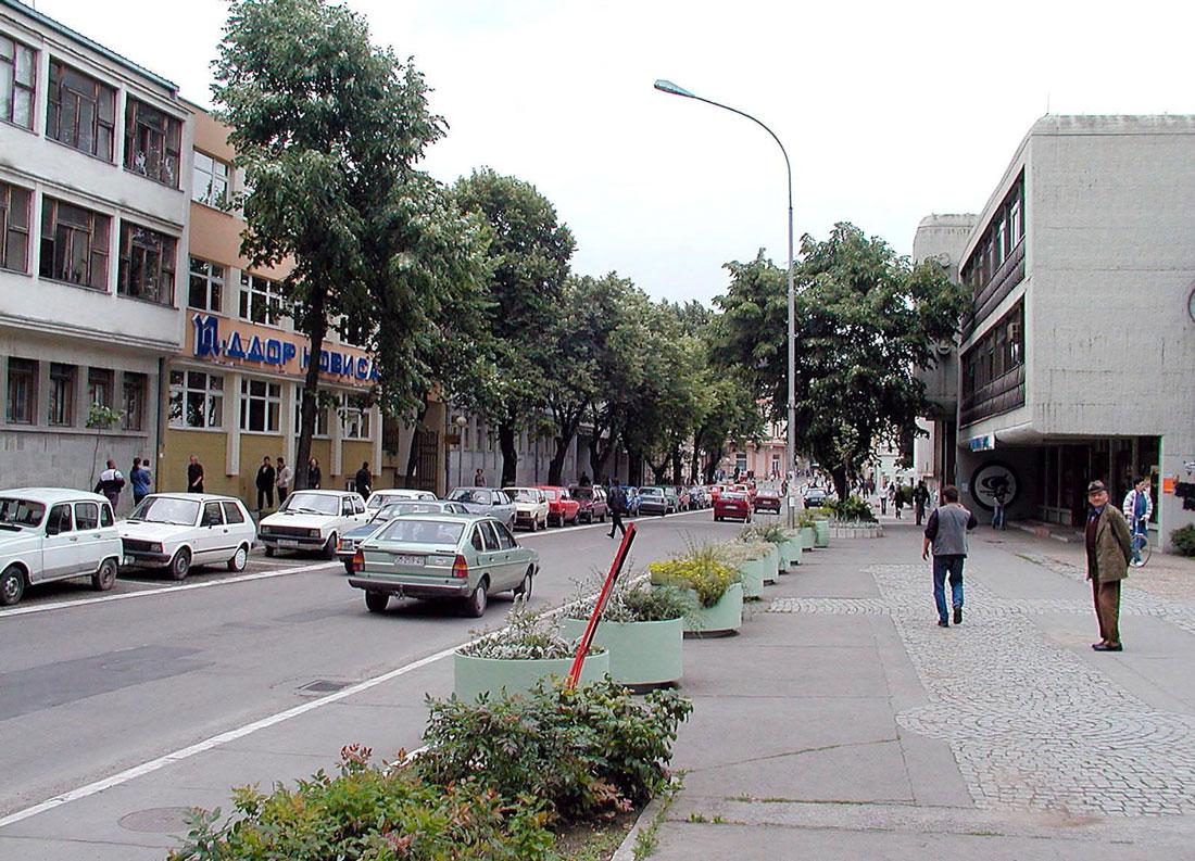 Sremska Mitrovica - Naše Mesto digitalizacija